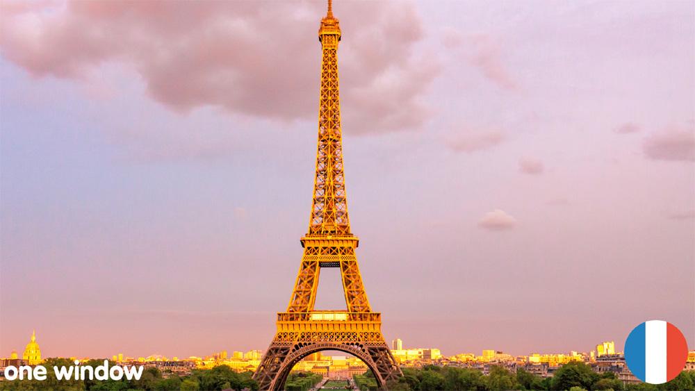 study abroad blog france